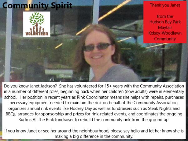 2019 jan Janet Rink Coordinator poster promo